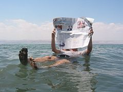 20150414004658-240px-dead-sea-newspaper.jpg